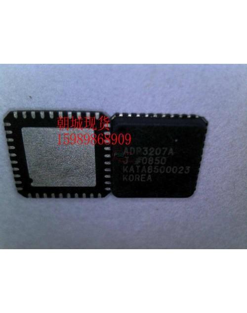 adp3207 adp3207d adp3207c adp3207j